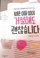 すばる舎 韓国語